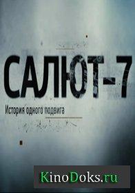 Александр Абдулов все фильмы смотреть онлайн фильмография